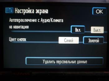 rus_rx-4