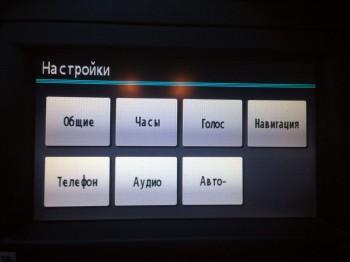 rus_tl-4