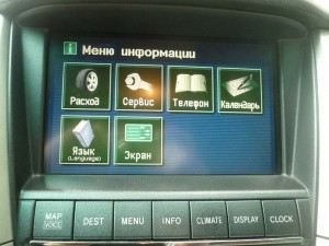 rus_46-3